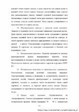 http://sa.uploads.ru/t/3PL2b.jpg