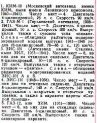 http://sa.uploads.ru/t/3bFsm.jpg