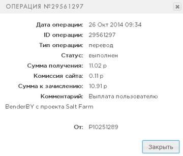 http://sa.uploads.ru/t/3qlZs.jpg