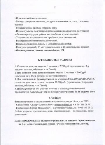 http://sa.uploads.ru/t/3yMoV.jpg