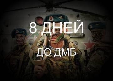 http://sa.uploads.ru/t/43GlK.jpg