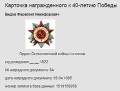 http://sa.uploads.ru/t/4A2KT.jpg