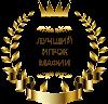 http://sa.uploads.ru/t/4AaNj.png