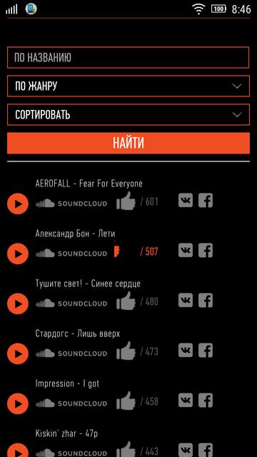 http://sa.uploads.ru/t/4PAJB.png