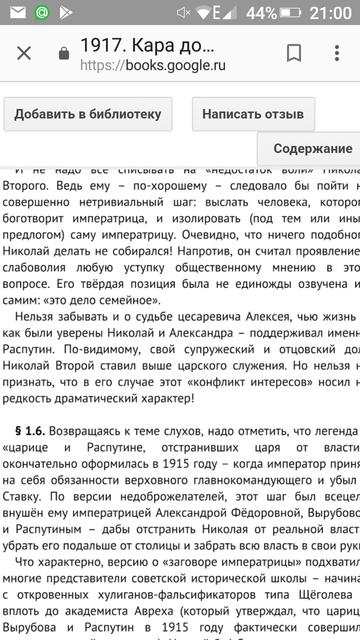 http://sa.uploads.ru/t/4bc0a.png