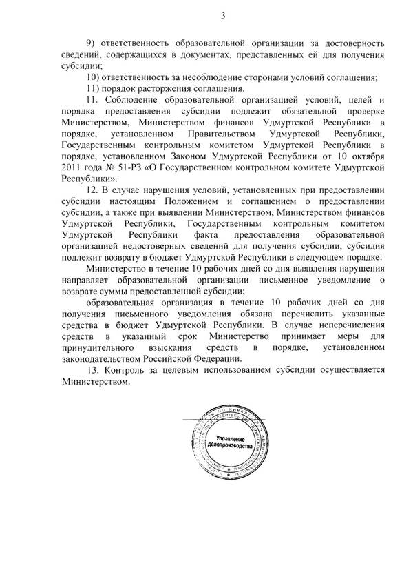 http://sa.uploads.ru/t/4gUWi.jpg