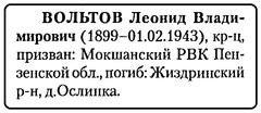 http://sa.uploads.ru/t/4mYOf.png