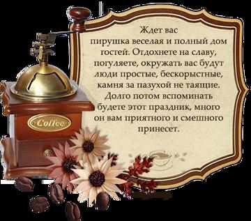 http://sa.uploads.ru/t/4pL7P.png