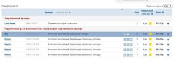 http://sa.uploads.ru/t/4pgGC.jpg
