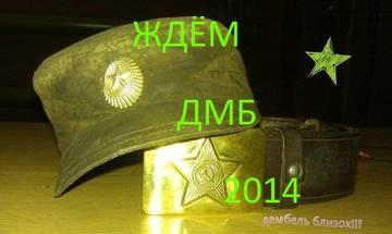 http://sa.uploads.ru/t/58qbd.jpg