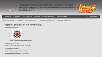 http://sa.uploads.ru/t/58xGM.jpg