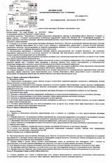 http://sa.uploads.ru/t/5XH4u.png