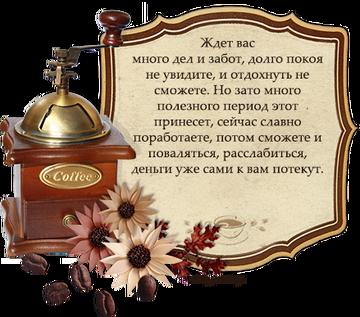http://sa.uploads.ru/t/5ariJ.png