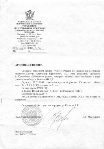 http://sa.uploads.ru/t/5jcZQ.jpg