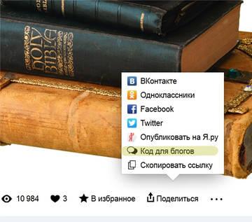 http://sa.uploads.ru/t/5zo1i.jpg