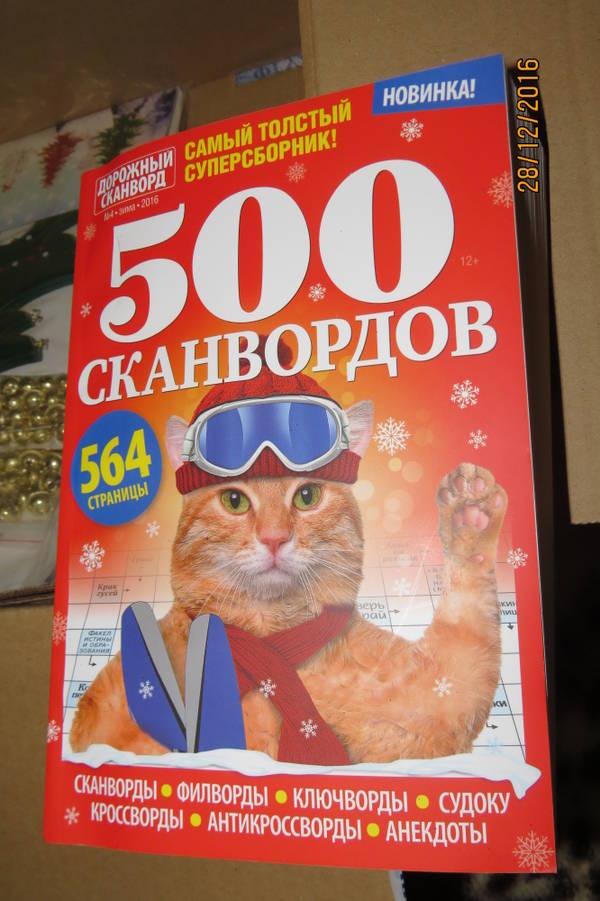 http://sa.uploads.ru/t/6AKXw.jpg