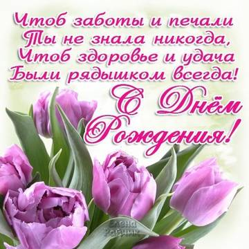 http://sa.uploads.ru/t/6hirD.jpg