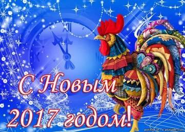http://sa.uploads.ru/t/7CFTb.jpg