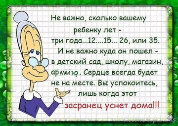 http://sa.uploads.ru/t/7Watv.jpg