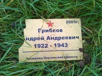 http://sa.uploads.ru/t/7X0cS.jpg