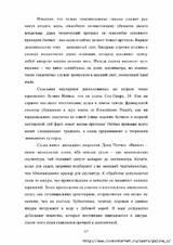 http://sa.uploads.ru/t/7ZLGK.jpg