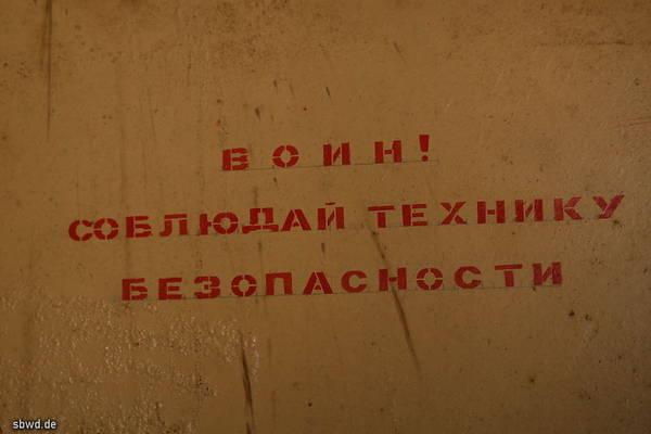 http://sa.uploads.ru/t/7p2NW.jpg