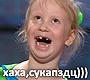 http://sa.uploads.ru/t/7s0yg.png