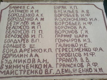 http://sa.uploads.ru/t/7sgN1.jpg