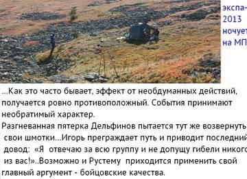 http://sa.uploads.ru/t/8IenV.jpg