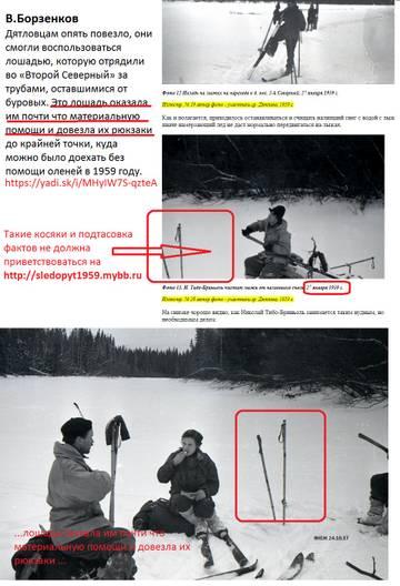 http://sa.uploads.ru/t/8O1dP.jpg
