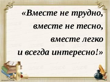 http://sa.uploads.ru/t/8V1Le.jpg