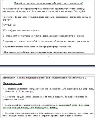 http://sa.uploads.ru/t/8VW7a.png