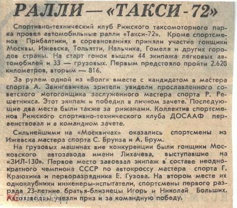 http://sa.uploads.ru/t/8domJ.jpg