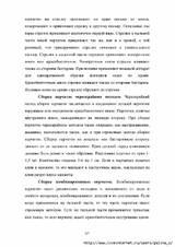 http://sa.uploads.ru/t/8fPqv.jpg