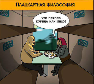 http://sa.uploads.ru/t/8rAgi.jpg