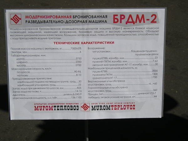 http://sa.uploads.ru/t/9Smtb.jpg