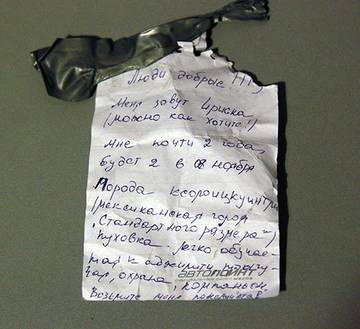 http://sa.uploads.ru/t/9Vqv6.jpg