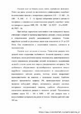 http://sa.uploads.ru/t/9e57s.jpg