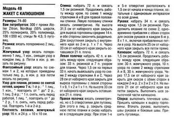 http://sa.uploads.ru/t/ARvqx.jpg