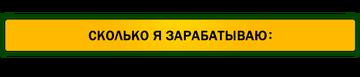 http://sa.uploads.ru/t/ATICu.png