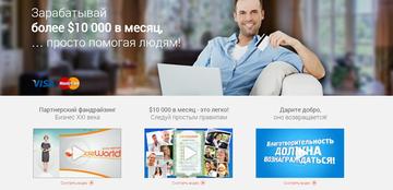 http://sa.uploads.ru/t/AYbtp.png