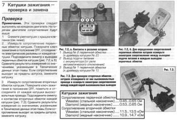 http://sa.uploads.ru/t/AcjeS.jpg