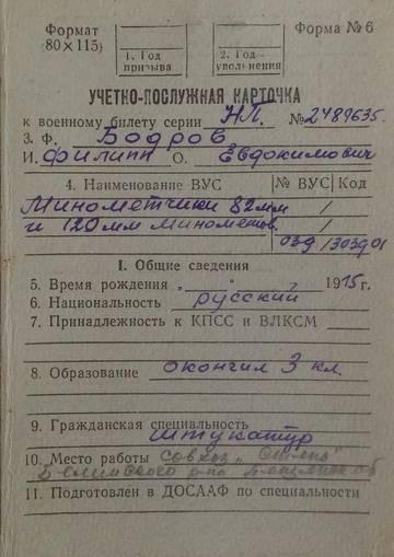 http://sa.uploads.ru/t/AiYfc.jpg