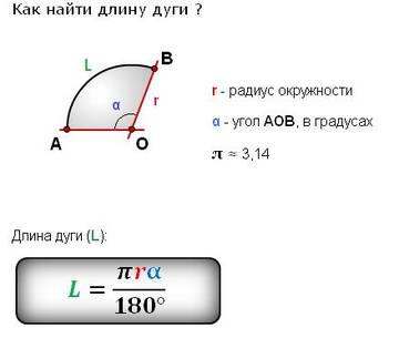 http://sa.uploads.ru/t/Amsqh.jpg