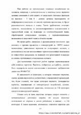 http://sa.uploads.ru/t/B0yXK.jpg