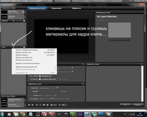 http://sa.uploads.ru/t/B7Twb.jpg