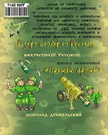 http://sa.uploads.ru/t/BA91d.jpg