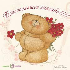 http://sa.uploads.ru/t/BcWq5.jpg