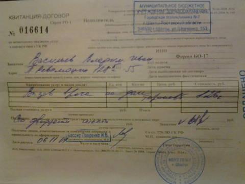 http://sa.uploads.ru/t/BiafO.jpg