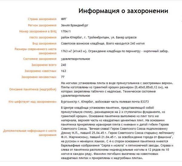 http://sa.uploads.ru/t/BmCey.jpg